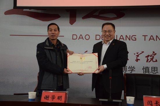 一场中华文明的讲座 一个鹰城企业人带来的文化盛宴