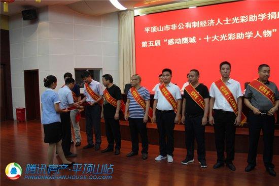 """红旗常升集团金秋""""光彩助学"""" 爱心企业值得点赞!"""