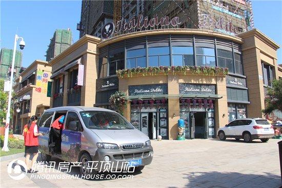 碧桂园圆梦六一公益活动温情落幕