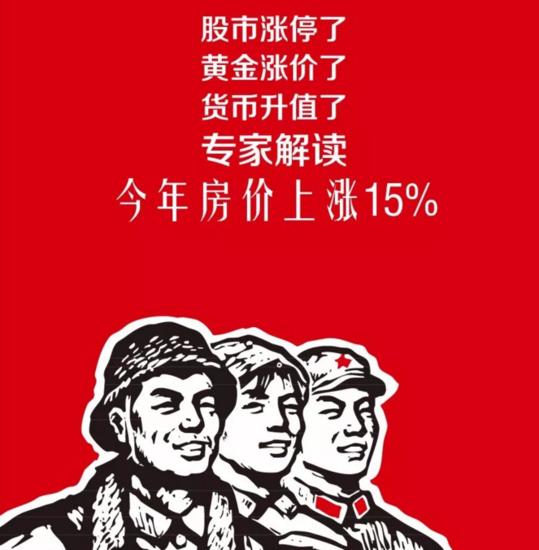 对不起我们涨价了!九龙广场提醒您抢购最后钜惠!