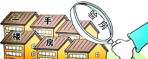 有风险!如果买二手房不能立即过户 最好别全款买房