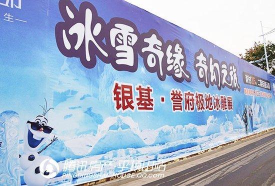 """银基誉府""""冰""""临鹰城!零下8度的冰雕展门票免费送!"""