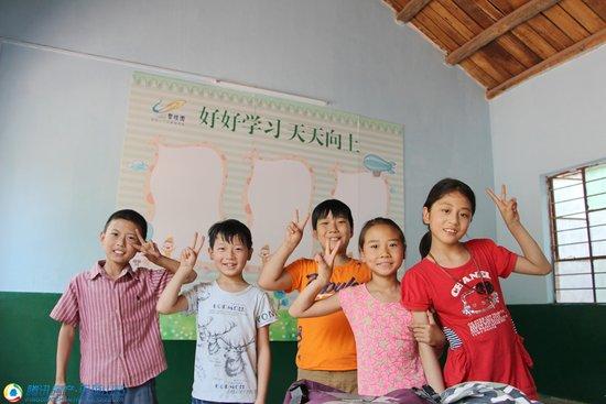 爱心企业热心助教  碧桂园鲁山助学帮扶计划挂牌启动