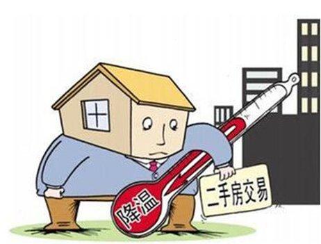 二手房成交下滑15% 中介经纪人转战新房和二线市场