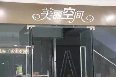 平顶山万达广场即将开业!腾讯房产独家探班