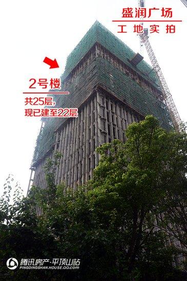 盛润广场最新工程进度出炉!阳光夏日 幸福可期!