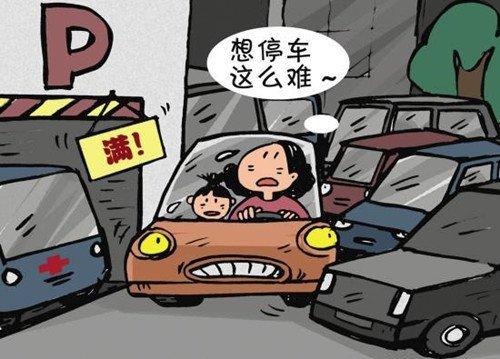 再也不用抢车位 盘点鹰城有超容量停车位的优质楼盘!