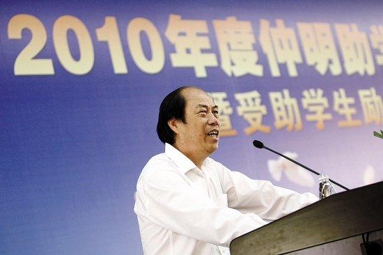 碧桂园教育扶贫 投资3.5亿元办免费大专 _频