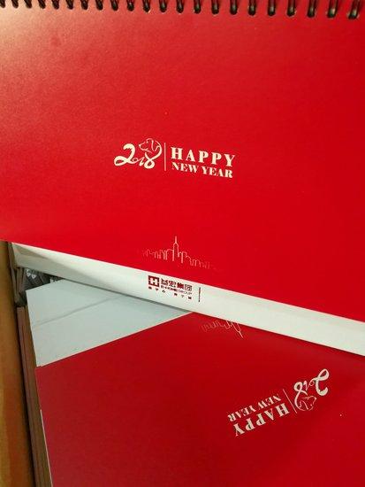 """新年新历程 映象君要送给大家一份新年红""""历""""!"""