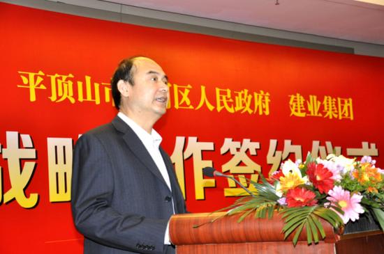 建业集团与湛河区人民政府战略合作签约仪式盛大举行