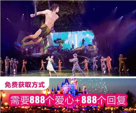 8月喜封金顶!百汇·国贸中心疯狂为鹰城人民送福利!