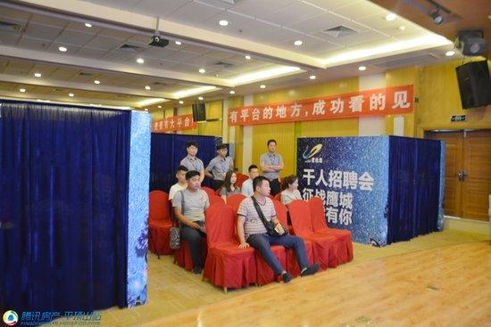 碧桂园平顶山城市公司千人招聘会5.28超火爆启幕