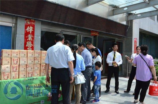 端午节助力高考学子 碧桂园携手腾讯房产送祝福