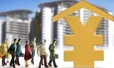 现在还不买房 难道你真打算一辈子帮房东付房贷吗?