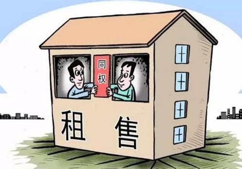 租赁时代真能拉低房价?人口红利才是推动房产的主要力量