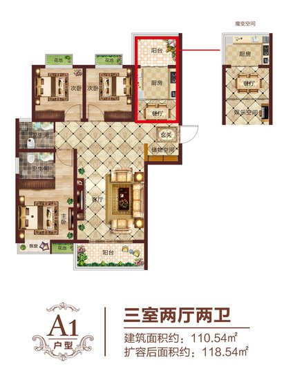 南北双阳台设计 华廷四季城给您一个别样的生活!