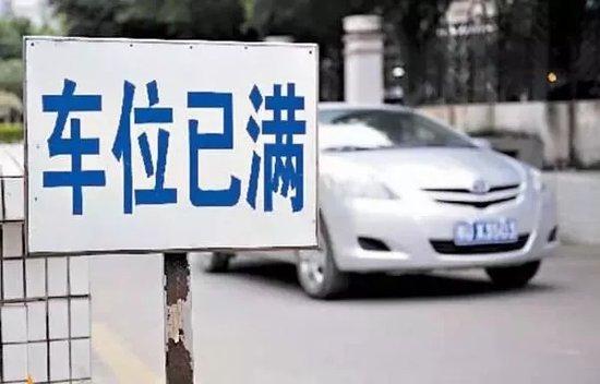 平顶山机动车限行 你的爱车还能找到停车位吗?