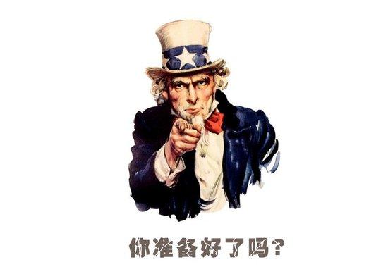 """华廷四季城中原五省寻觅""""千里马"""" 月入过万不是梦"""