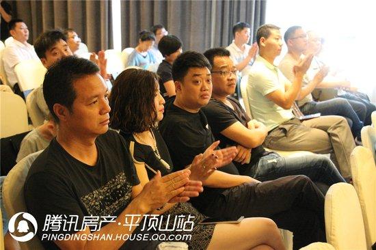 盛润广场平顶山城乡一体化示范区规划发展研讨会举办