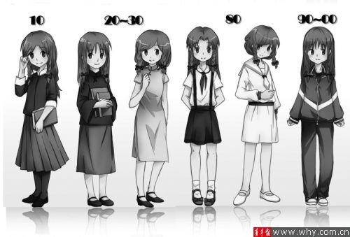 网友手绘不同年代校服萌倒众人[图]