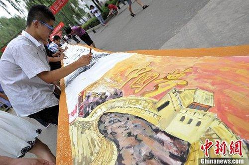 """山西大学生手绘""""中国梦""""60米长卷"""