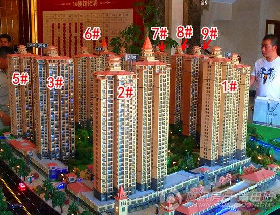 购房可享99折优惠 左岸蓝湾6#楼预约存1万抵3万