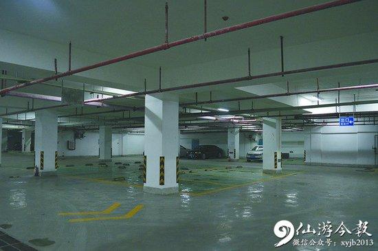 鲤中片区套房及地下停车位使用权31日起拍卖