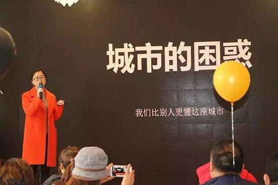 热烈祝贺濮阳非凡璞禵公馆媒体发布会圆满成功