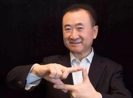 王健林有一个新计划£¬与濮阳有啥关系£¿