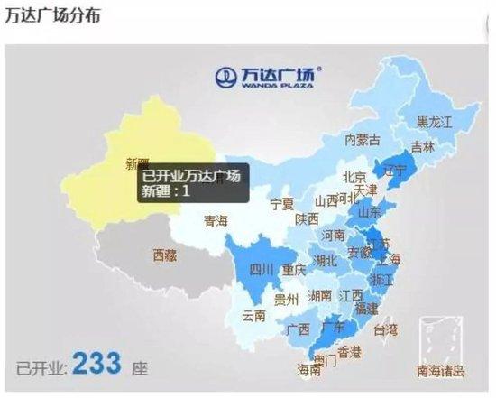 王健林有一个新计划,与濮阳有啥关系?