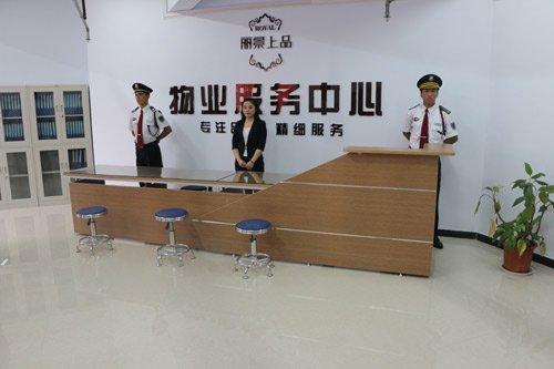 办公室 500_333图片