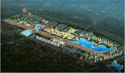中原崛起之上的龙城盛世-建业世和府