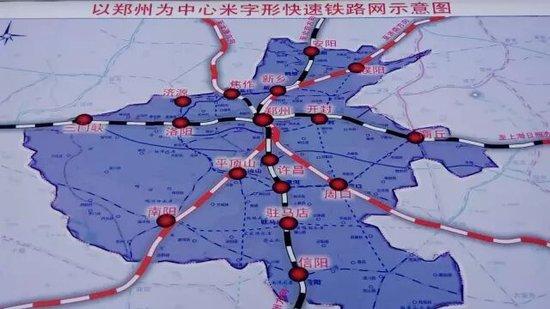 重磅 郑济高铁濮阳段开工建设,濮阳进入高铁时代