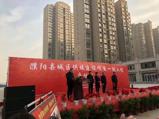暖气来了 ,濮阳县和市区一样温暖了!
