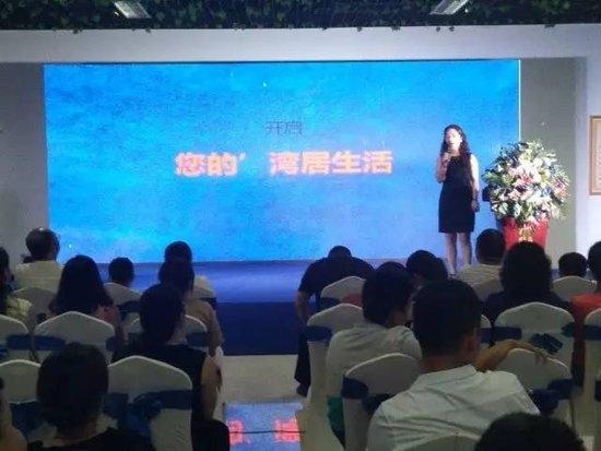 泰和兴龙湾三期别墅说明会圆满成功!