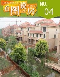 看图说房第04期:泰和▪兴龙湾