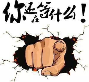 【攻略】海报红包大作战!有钱一起赚!
