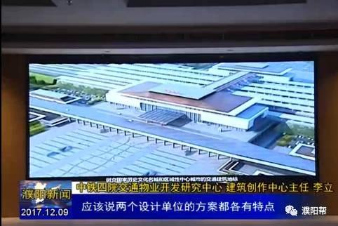 濮阳第一个高铁站将建成这个样子—龙湖澜岸