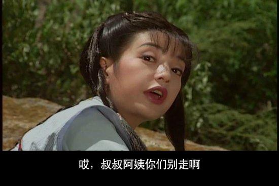 QQ都知道第九期:猴年来了 人家要做过有故事的女同学