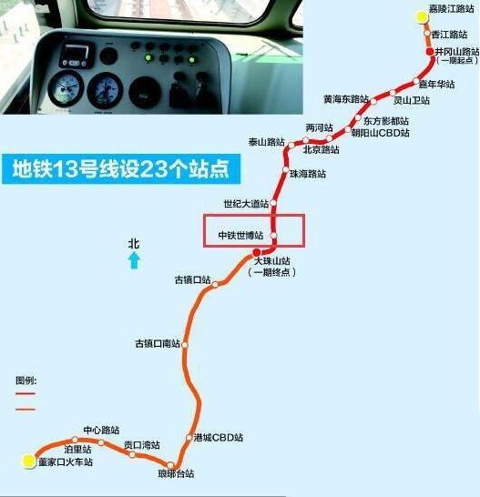 中铁青岛世界博览城新品阅唐 87-143㎡精装瞰海小高层11月首开