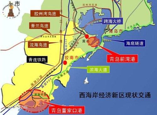 青岛西海岸新区正式成为继上海浦东,天津滨海,重庆两江,浙江舟山群岛
