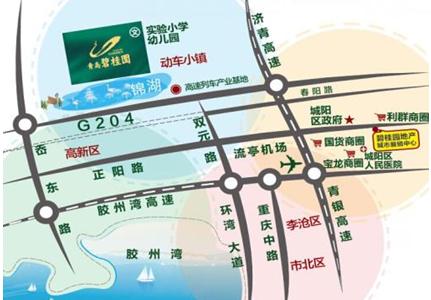 地铁房 婚房 微博 组图 手机看房 专题 海外 微信  青岛碧桂园地址