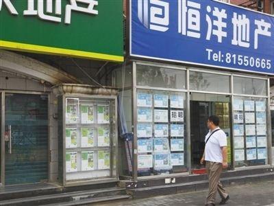 北京市上半月二手房仅卖出三千套 新房网签环比降四成