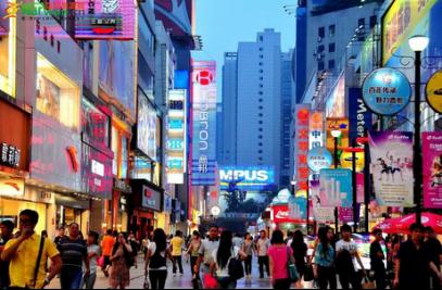 揭秘区域集中型商业 缘何成为城市商业新主流