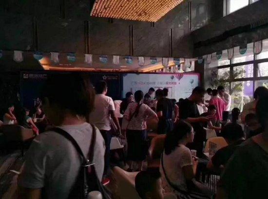 星雨华府:无预售证违规收钱 被责令退还认筹金