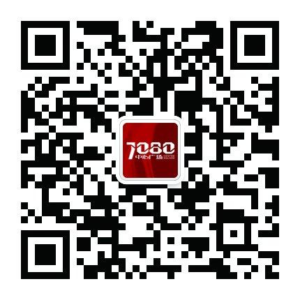 解密写字楼投资稳赢秘籍 7080中心诠释新投资时代