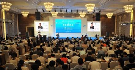 中国青岛海洋国际高峰论坛盛大开幕