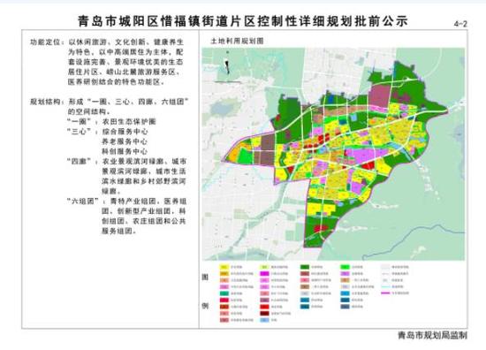 根据规划,城阳惜福镇街道片区西至204国道,北至城阳区与即墨市行政