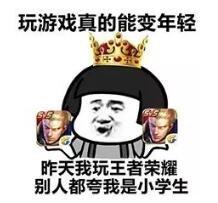 王者荣耀——皮肤免费送! 就是这么任性