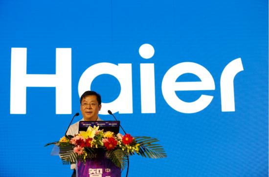 海尔发布行业首个智装生态推四大成套能力